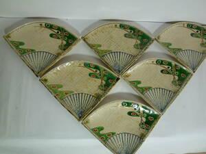 旧家蔵出し 茶道具 九谷焼/黎作/扇面型緑彩梅図皿 6枚組-2 菓子皿 陶器 陶磁 煎茶道具 骨董 古美術