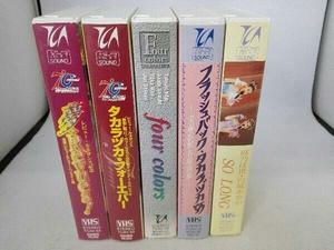 VHS 宝塚歌劇 ビデオテープセット