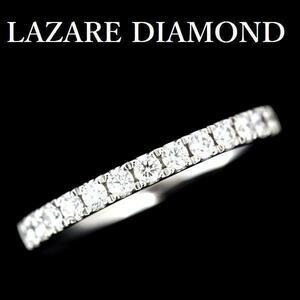 ラザール ダイヤモンド 0.31ct ハーフエタニティー リング Pt950