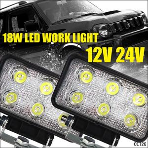 18W LED ワークライト 白 【2個セット】 12-24V対応 作業灯 フォグランプ 路肩灯 防水 ステー付き(X)/13