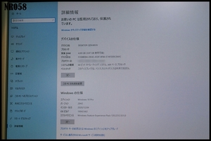 NEC Mate ML-G PC-MK19ELZDG Celeron G465 1.9GHz メモリ4GB HDD250GB DVD-ROM  Windows10 Pro 64bit 認証済