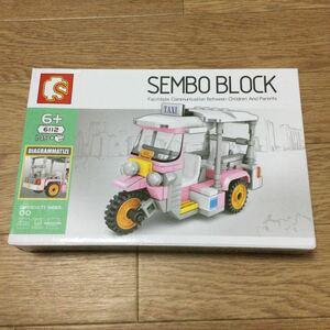 新品 トゥクトゥク SEMBO BLOCK ブロック おもちゃ 置き物 LEGO(レゴ)相互 プレゼント 知育玩具 三輪タクシー TUKTUK タイ Thailand ピンク