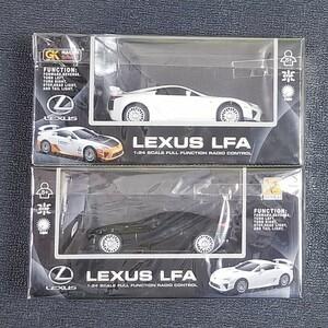 レクサス LEXUS LFA 1/24 ラジコン 2台セット