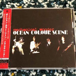 【国内盤CD】オーシャン・カラー・シーン/メカニカル・ワンダー