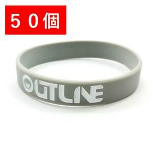 1円即決50個まとめ◆ダーツ用シリコンバンド 3.グレー OUTLINE アウトライン