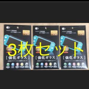Nintendo Switch保護フィルム ニンテンドースイッチ強化ガラス