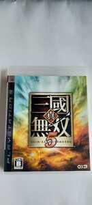 PS3 ソフト 真・三國無双5