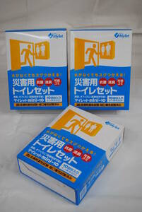 sa232 * disaster for toilet set / my let /3 point set / for emergency / disaster prevention / simple toilet disaster prevention goods / mobile / long time period preservation possibility