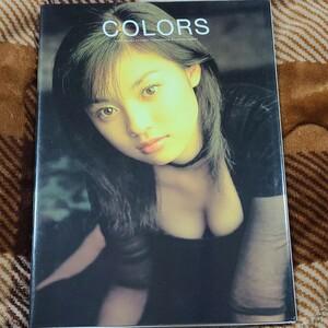 Colors 深田恭子写真集