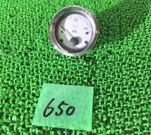 (650)ハーレー◆FLTRX1584◆ロードグライド◆純正◆オイル◆メーター◆75165-01A◆埼玉◆二輪車販売店