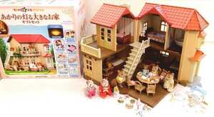 シルバニアファミリー シルバニア あかりの灯る大きなお家 ギフトセット 家 家具 人形 リス くるみリス 小物 たぬき パーティーセット