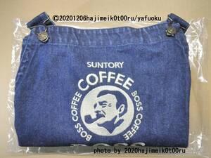 「BOSS オリジナル デニムエプロン @SCB721」SUNTORY COFFEE BOSS/サントリー コーヒー ボス 非売品/景品/ノベルティグッズ/希少