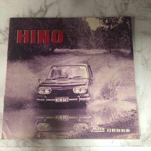 日野自動車 旧車 カタログ 昭和レトロ 管理番号:1960