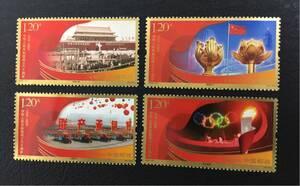 中国 2009年 中華人民共和国成立60年 花火 2009-25J 4種完 未使用 NH