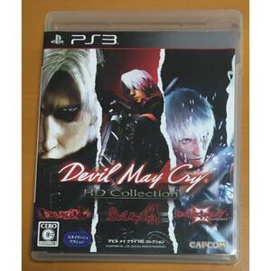 送料無料 PS3 デビルメイクライHDコレクション DEVIL MAY CRY HD Collection カプコン CAPCOM DMC デビル メイ クライ 即決