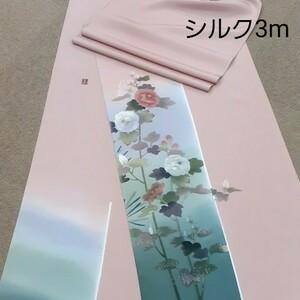 生地 正絹 シルク 落ち着いたピンク 3m はぎれ ハギレ リメイク ハンドメイド