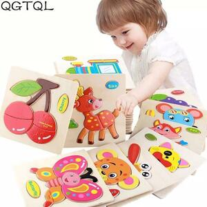【1円スタート☆】かわいい 木製パズル 動物 乗り物 カラフル 知育玩具 プレゼントにも 子供 キッズ おもちゃ