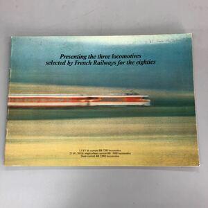 鉄道グッズ フランス 国鉄 パンフレット 1983年 当時物