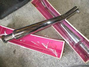 ★NOS!! BATES アップスウィープ メガホン  トランペットマフラー R&L SET トラチョッパー