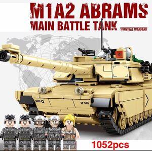 戦車 ミニフィグ レゴ 互換 LEGO 互換 テクニック フィギュアM1A2 主力戦車 1052pcs