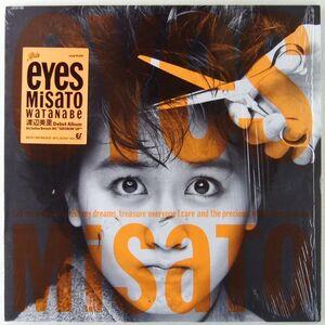■渡辺美里|eyes <LP 1985年 日本盤>ファーストアルバム TM NETWORK/小室哲哉/大江千里/白井貴子など参加