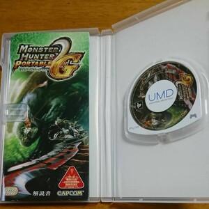 PSP ゲームソフト モンスターハンター ポータブル 2G