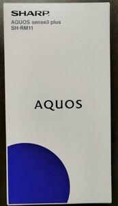 [新品・未使用] 楽天モバイル版 AQUOS sense3 plus ブラック SH-RM11 SHARP・シャープ SIMフリー