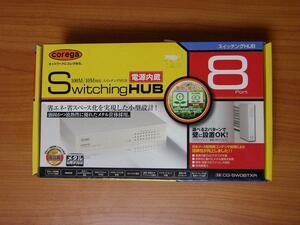 corega CG-SW08TXR(スイッチングHUB 8ポート)