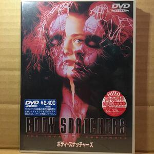 値下げ新品、未開封品)洋画 ボディ・スナッチャーズ DVD