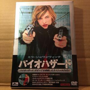 値下げ新品、未開封品)洋画 バイオハザード DVD