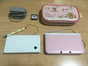 Nintendo ニンテントー DS ホワイト&3DSLLピンク セット