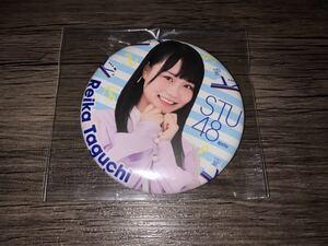 STU48 モバガチャ 缶バッジ 田口玲佳 数量2