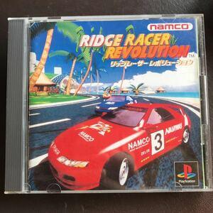 PS ナムコ RIDGE RACER REVOLUTION リッジレーサー レボリューション