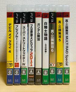 PS3 ソフト 9本 SONY プレーステーション3 バラ売 中古 まとめ 9