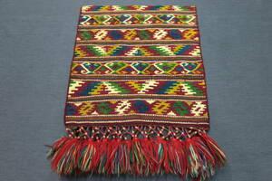 ホリジンバッグ アフガニスタン トライバルラグ オールド手織りキリム 46x50cm #764