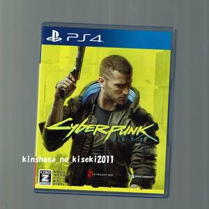PS4 サイバーパンク2077 国内正規品・日本語版