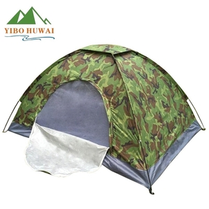 ソロキャンプ 1人用 迷彩 テント 軽量 アウトドア キャンプ 【273】