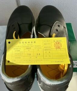 新品★MIDORI ミドリ安全靴 MZ010J 静電 革製軽量ウレタン2層底安全靴 27EEE
