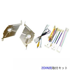 H30/6 ...   Daihatsu   ... (LA550S/LA560S)  [ 2DIN широкий  Navi  комплект для установки  ]  аудио / панель / монтаж  D53B