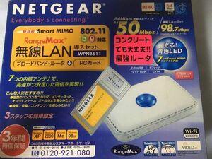 NETGEAR WPNB511 無線LANセット