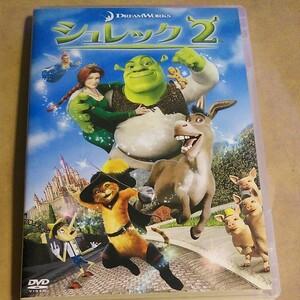 シュレック2 DVD