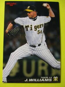 【カルビープロ野球チップス】2009年Calbeeプロ野球カード 266 ウィリアムス投手(阪神タイガース)