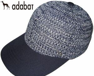 新品ラス1 定価¥8,690 ▼ アダバット adabat ゴルフ ▼ ニット帽 キャップ ネイビー 紺 メンズ フリーサイズ 帽子 GOLF