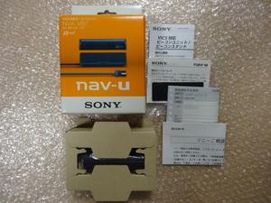 ★ SONY  NVA-VB7 VICS対応ビーコンユニット ★ nav-u for NV-U2/U1 ★ 未使用品