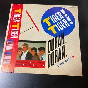 TIGER TIGER DISCO MIXES / DURAN DURAN LPレコード 5曲入り ダンス・ミックス日本単独発売