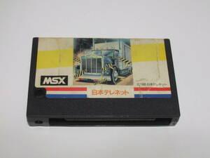 ROM ソフト American TRUCK アメリカントラック 日本テレネット MSX