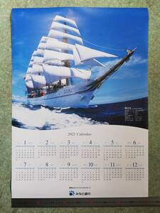 2 pcs set *2021 year calendar * sea . circle * sailing boat poster wall pasting outside fixed form shipping possibility Minato Bank not for sale