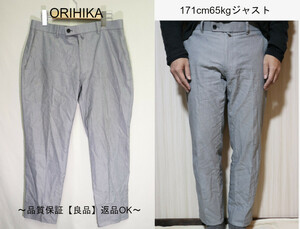 【メンズ】【良品保証返品OK】ORIHIKAスラックスグレイ/オリヒカ紳士きれいめドレス82