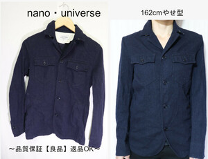 【メンズ】【良品保証返品OK】ナノユニバースウールシャツジャケット/goodデザインカッコいい♪S