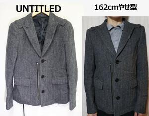 【メンズ】【良品保証返品OK】UNTITLEDヘリンボーンウールJKT/ブランド高品質美品M